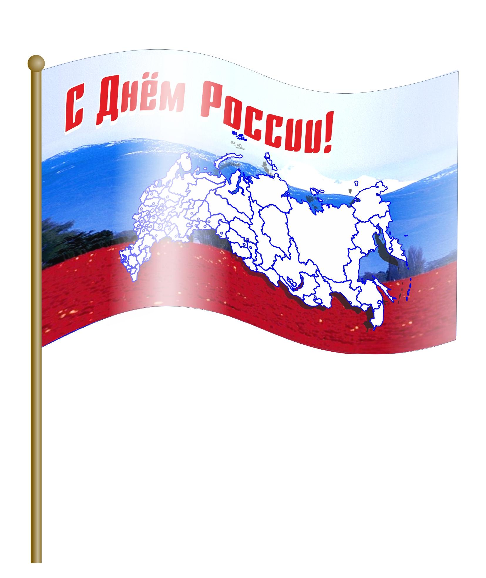 Одежда с гербом России - купить одежду с символикой или надписью Russia 35