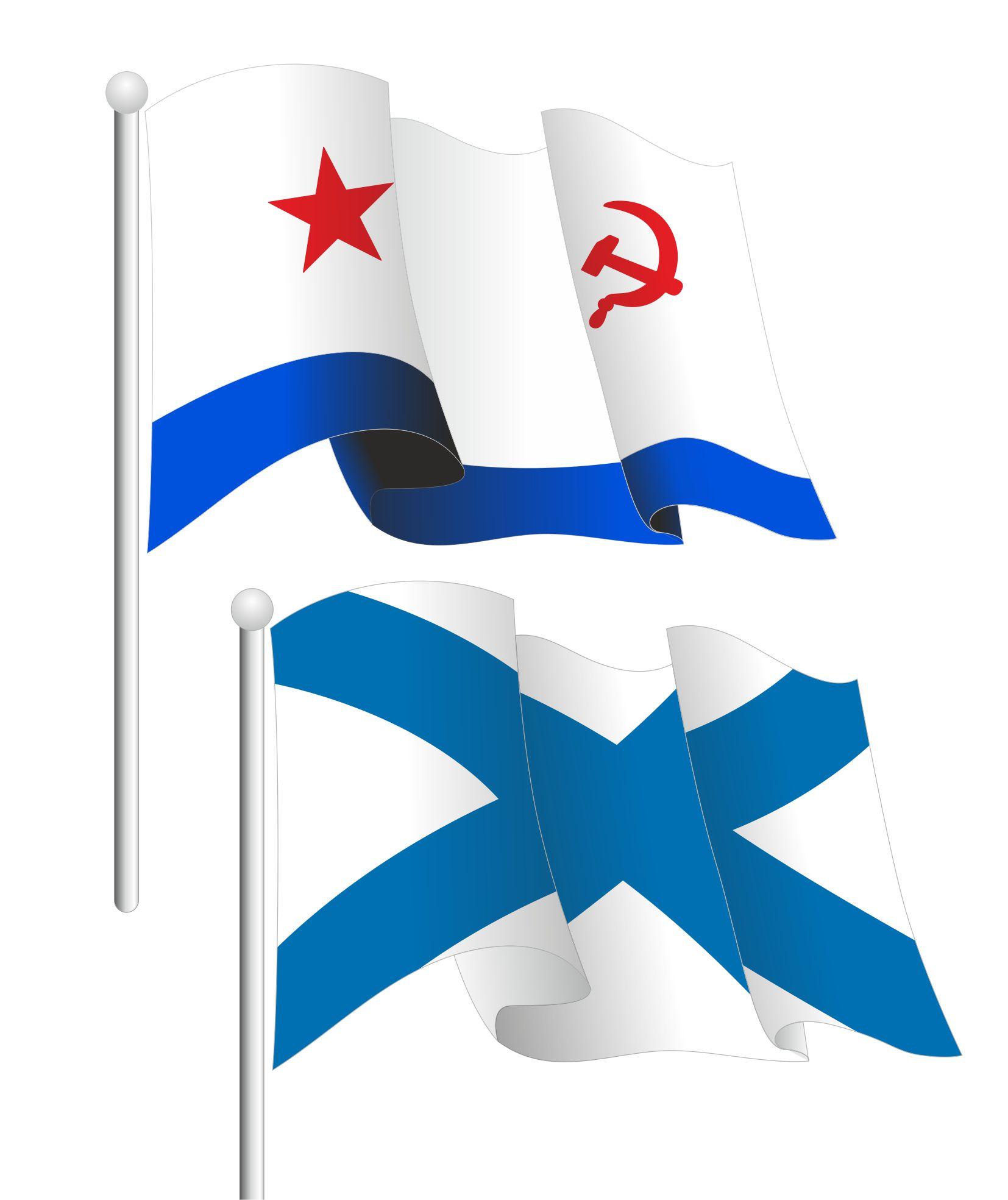 Флаг мчпв обои на рабочий стол