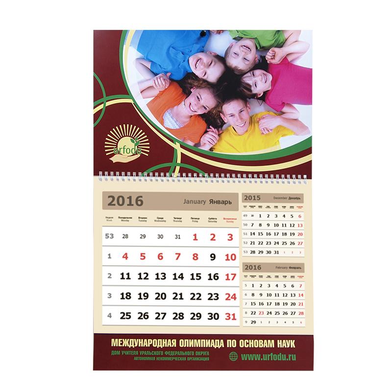 Как сделать календарь отрывной